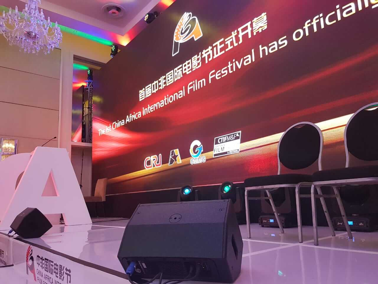 china film festival video screen, lighting and stage
