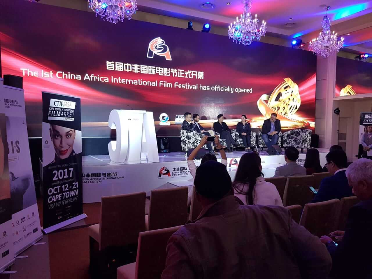 chinese film festival video screen, lighting and stage